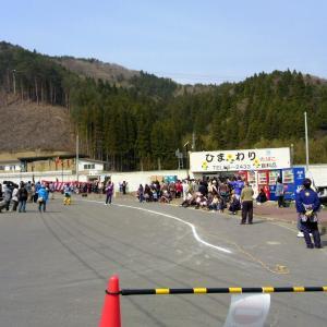 唐丹地区郷土芸能祭