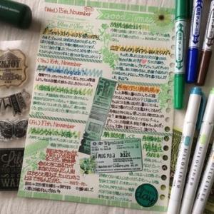 いつもより少し字が大きめの手書き日記。