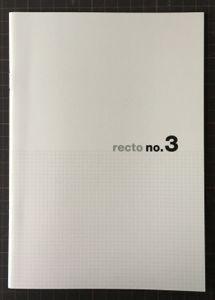 3ミリ方眼・A5ノートrecto(レクト)。