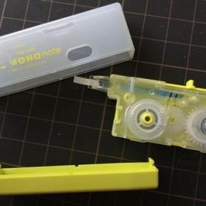 愛用の修正テープを使い切りました。