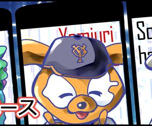 【野球】「なんJデータベース」様ブログのTOP絵を描かせて頂きました。