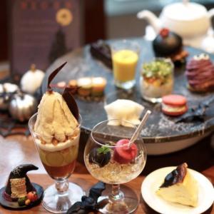 Halloween Afternoon  Tea ❤️ Cross Dine