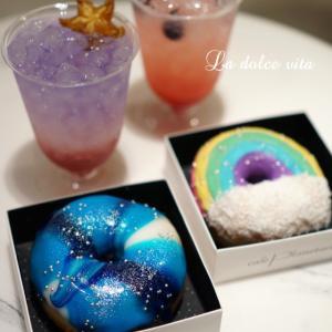 Cafe Planetaria ❤️