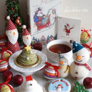 CHRISTMAS TEA TIME ❤️ KIHACHI