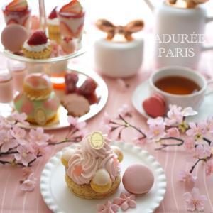 LOVE LADURÉE ❤️ SAKURA AFTERNOON TEA