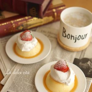 Strawberry Tea time ❤️ Strawberry Pudding
