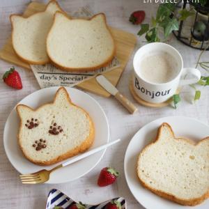おうちcafe style ❤️ ねこねこ食パン