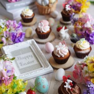 HAPPY EASTER ❤️ N.Y. Cupcakes