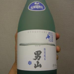 東京アンテナショップで見つけた北海道の味