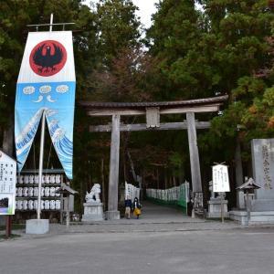 行ってみたかった熊野古道その3(熊野三社と那智の滝ほか)