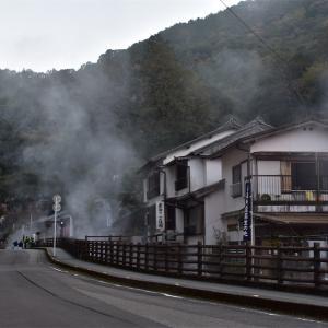 熊野古道で近露の民宿や湯の峰温泉に泊まる