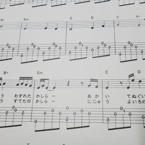うまく弾けないときのちーぼー先生のオススメ練習方法
