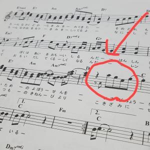 【レッスンレポ】「音が飛ぶところがうまくいかない」広い音域をうまく弾けるようになるコツはこれ!