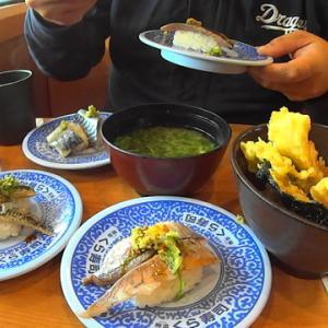 久しぶりのくら寿司。美味しいと評判の天丼も食べましたよ。