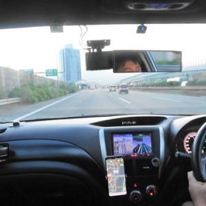 【車載動画】短い夏休みですが実家でのんびりしてきます