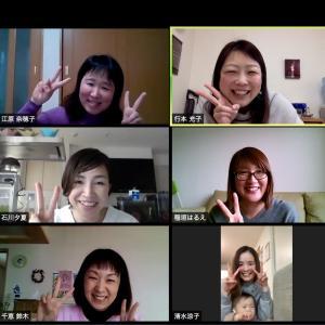 先日、オンライン講座に向けての説明会に参加してきました(*^^*)