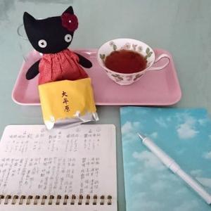 漢字検定 8*受験級決定~漢字学習ステップ