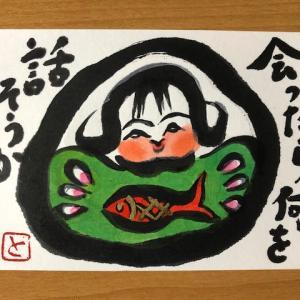 中国蘇州での絵手紙展