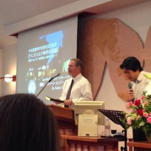 @Pastoramano: CBC開校記念 講演 http://t.co/y8g9kjgIH3 #jugem_blog