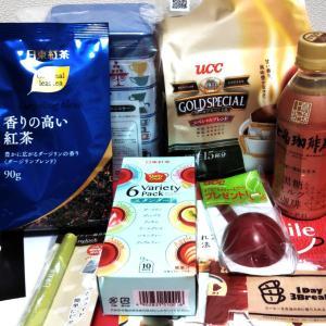 コーヒー・紅茶特別セミナー
