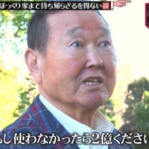 和田アキ子・島田紳助・板東英二「おーい飲み行こや~!」