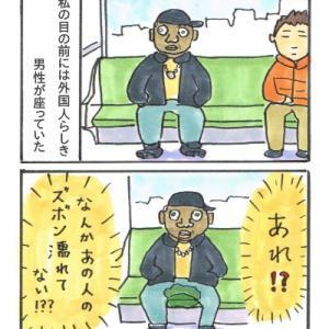 みんな!気を付けて!③電車の座席事件