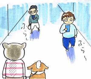 【危険!禁止求む】歩きスマホ+イヤホン族