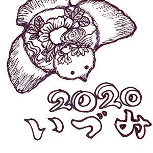 2020/01/06