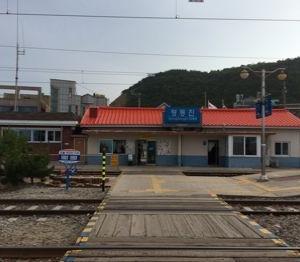 【韓国】カンヌン市チョンドンジン駅 (Jeongdongjin Station)