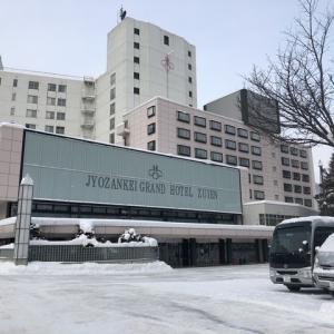 【定山渓温泉】雪景色は最高