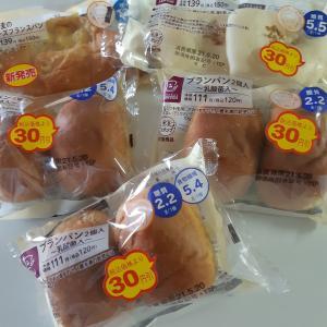 ローソンで朝食用のパンをまとめ買い