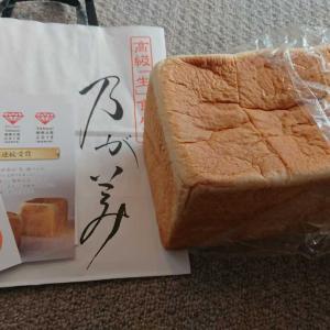 高級食パン第2弾