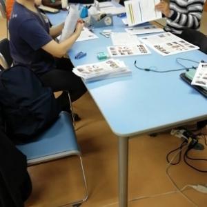 まごの手通信20周年記念 復刻版