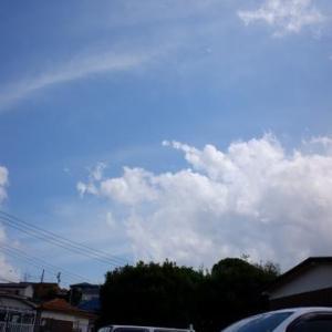 横浜みらい館から見える空