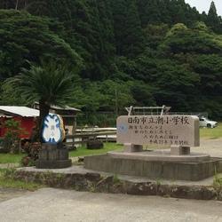 小学校跡地の うしおのもりキャンプ場 。
