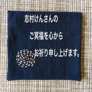 志村けんさん、ありがとう。