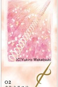 9月16日:高御産巣日神