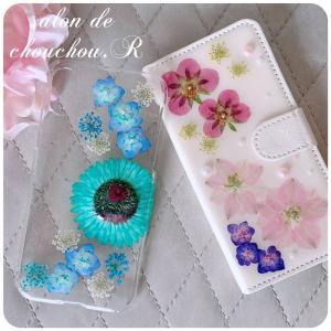押し花で携帯カバーを♪『ボタニカルスマホレッスン』