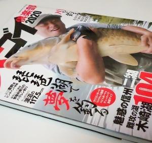 今年も発売してた「大ゴイ倶楽部」。