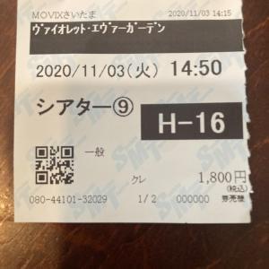 映画を観てきました