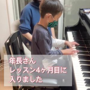 ピアノ男子が育っています