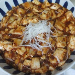 晩ごはんの一品!マーボ豆腐!