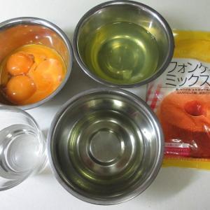 シフォンケーキミックス粉で抹茶小豆ロールケーキ!