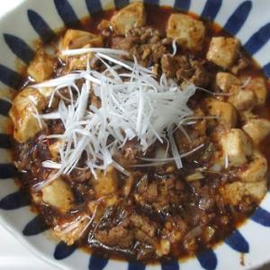 晩御飯の一品!マーボー豆腐!