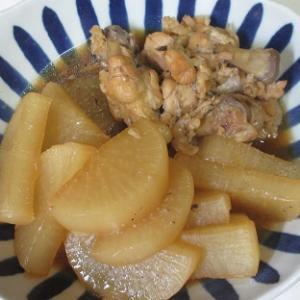 晩御飯の一品!圧力鍋で大根と鶏手羽の煮物!