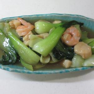 晩ご飯の一品!青梗菜と魚介のあんかけ炒め!