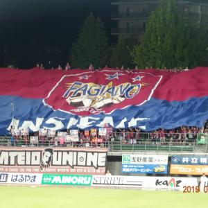FC岐阜 アウェイ岡山戦 2019年