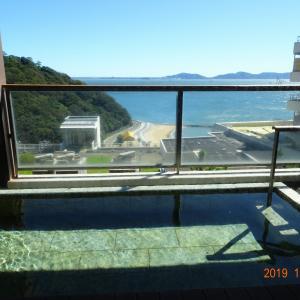 西浦温泉 天空海遊の宿 末広 愛知県
