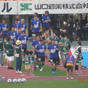FC岐阜 ホーム岩手戦(J3) 2020年