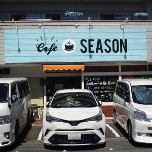 カフェ シーズン (Cafe SEASON)